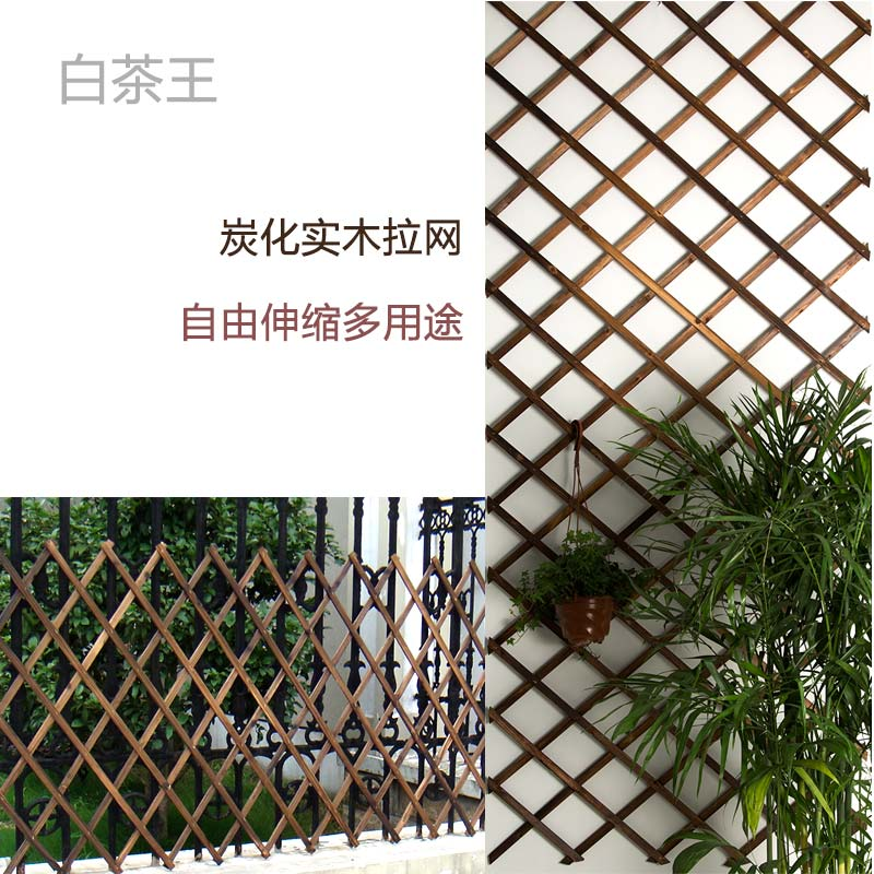 USD 8.59] Outdoor carbonized small fence balcony fence retractable ...