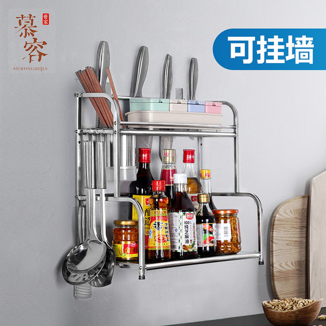 Stainless steel kitchen shelf seasoning spice rack supplies floor turret multi-layer storage rack storage Youyanjiangcu