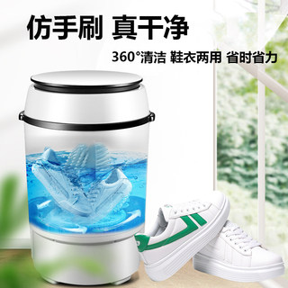 Shoes washing machine spin-drying can be automatic dryer Shoe mini household washing machine with a small artifact lazy