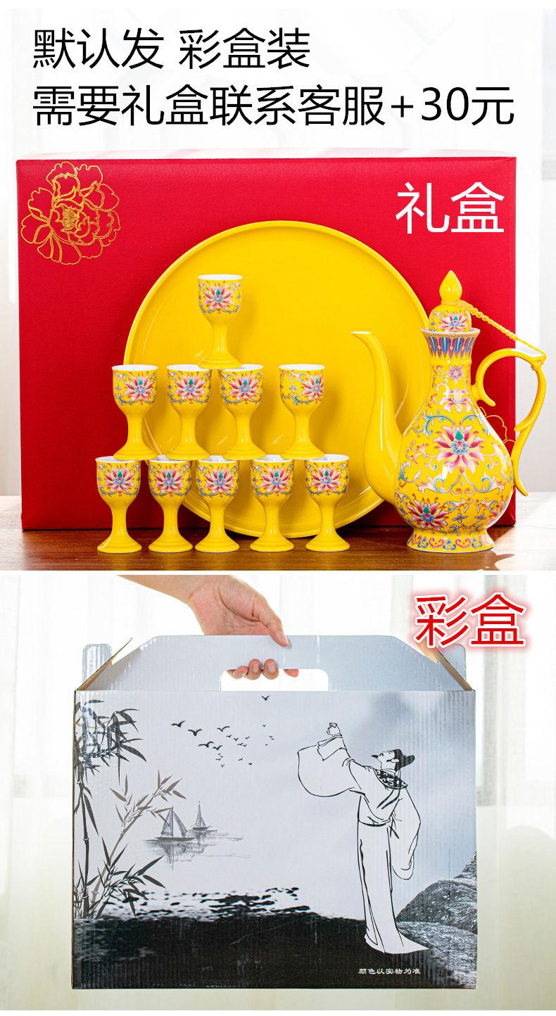 陶瓷酒具组套青瓷仿古酒壶中式分酒器家用酒盅小高脚杯白酒杯详细照片
