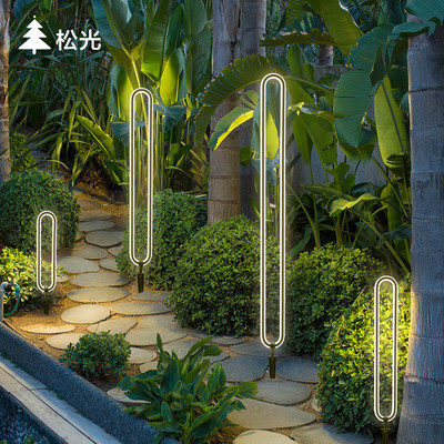 Solar light outdoor ...