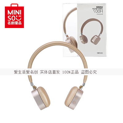 Usd 25 94 Metal Bluetooth Headset Model H007 Japan S Famous Product Miniso Genuine Wholesale From China Online Shopping Buy Asian Products Online From The Best Shoping Agent Chinahao Com