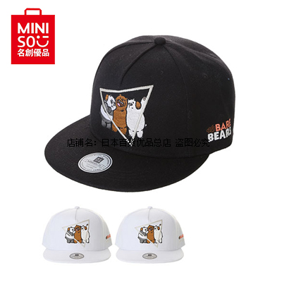 cad9f66e182 USD 14.26  MINISO we bare bear flat along the hat name authentic ...