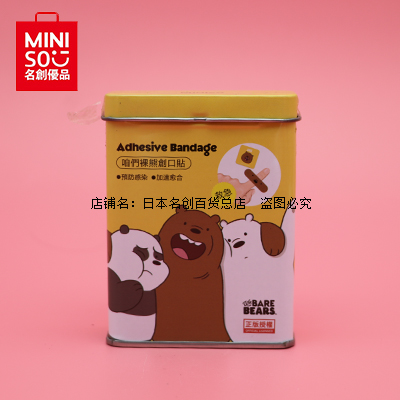 59471d3ad5c Japan MINISO famous authentic product we bare Bear Band-Aid combination of  30 Band-Aid canned