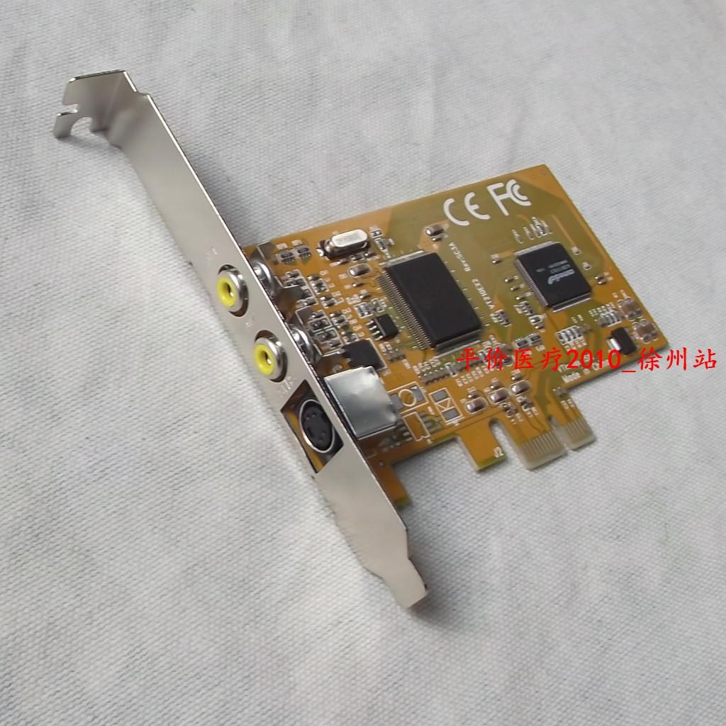 PCI-E878采集卡VT-210EX适用超声软件图像内镜视频采集卡包邮