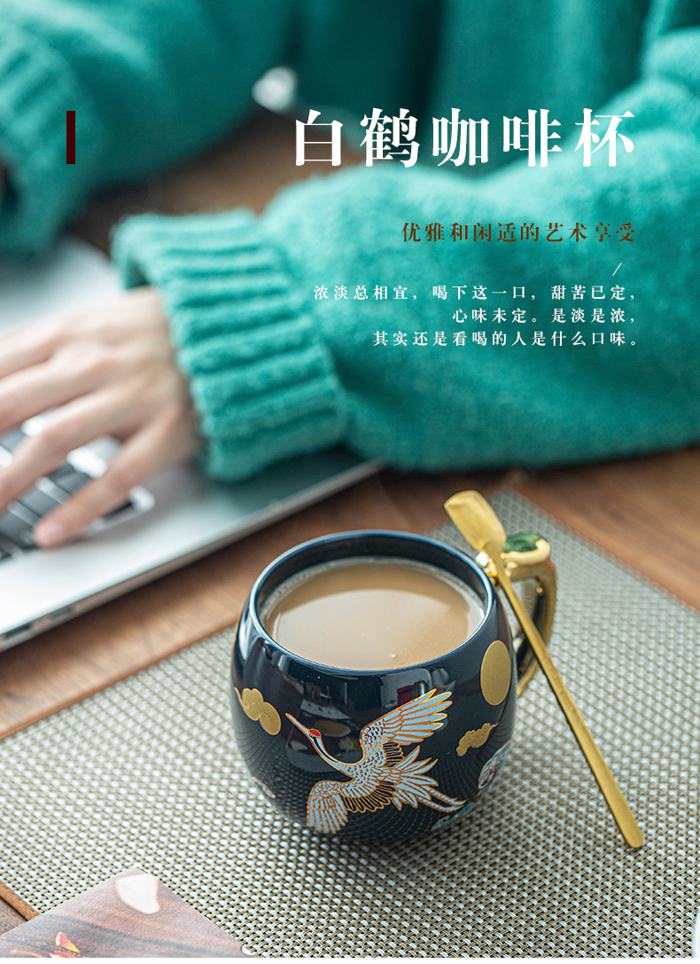 By Chinese wind ceramic creative couples the office in tidal gift giving water cup with a spoon of water keller