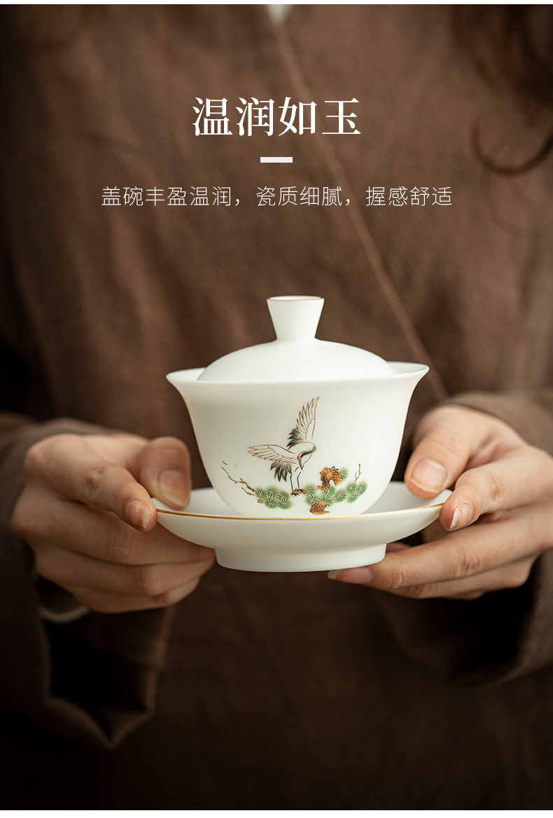 By dehua suet jade high - grade kung fu tea set the see colour tureen tea cups high - end suit gifts home office