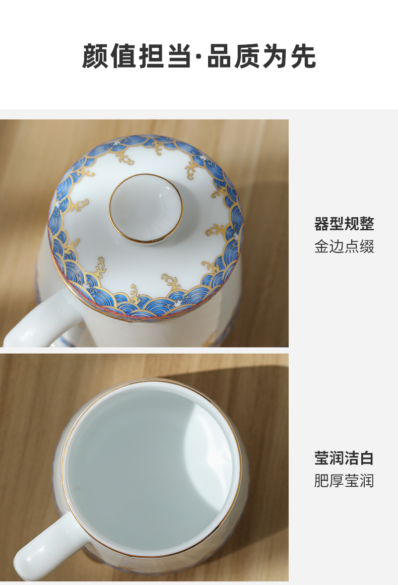By mark cup jingdezhen office cup manual pastel colored enamel porcelain cup with cover filter cups