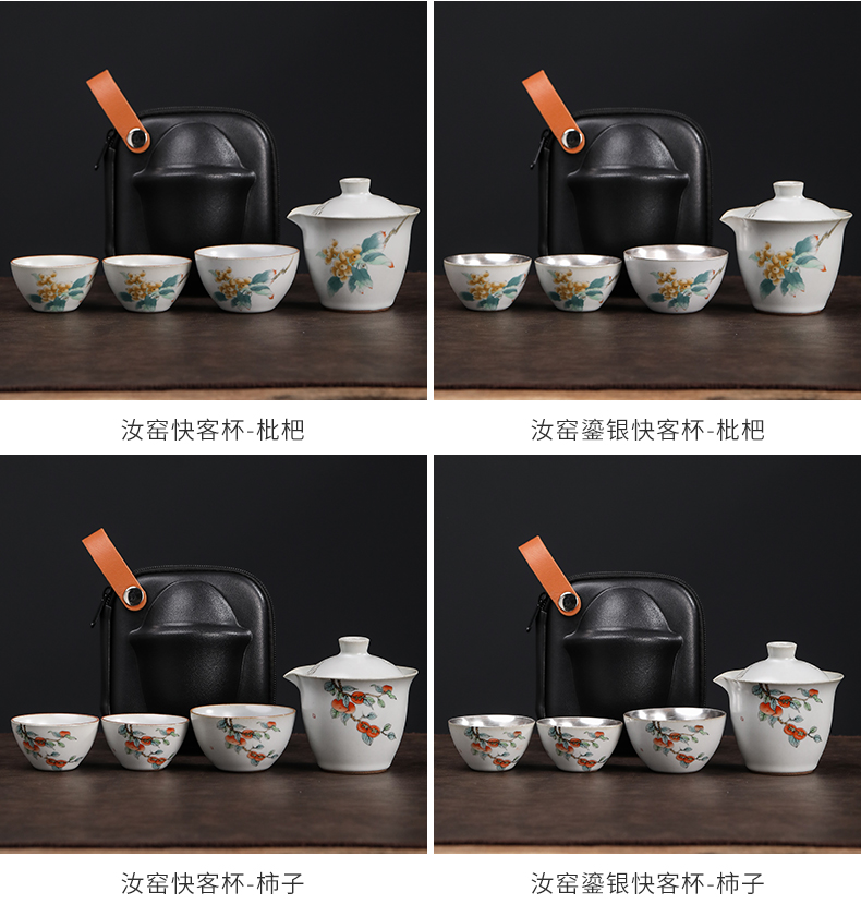 Stick your up to crack a pot of three Japanese ceramic kung fu tea set of a complete set of portable travel two people