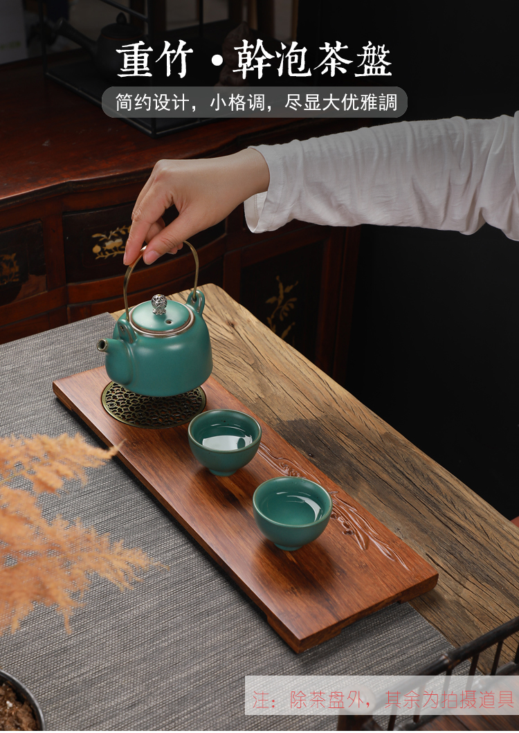 By heavy bamboo small consolidation piece of solid wood pallet dry mercifully tea saucer pot bearing two people doing mercifully tea tea table