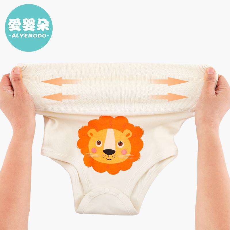 婴儿护肚围腹围肚脐纯棉宝宝护肚子神器睡觉防踢肚兜夏季薄款夏天