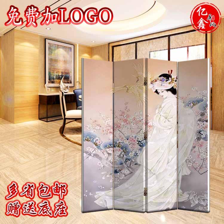 Phân vùng màn hình kimono phong cách Nhật Bản hiên nhà thời trang sushi ẩm thực cửa hàng trà sữa phòng khách tùy chỉnh tường nền di động - Màn hình / Cửa sổ