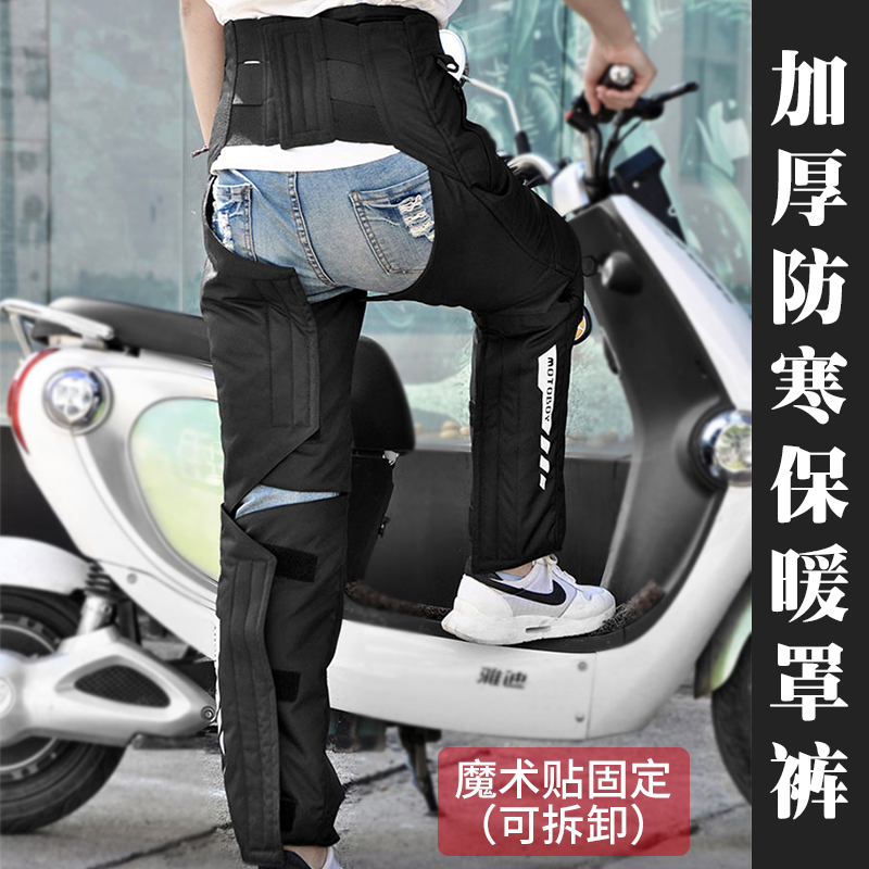 MOTOBOY motorcycle pants riding pants autumn and winter warm wind-proof anti-fall motorcycle speed-breaking pants to block the windpants outside the hood
