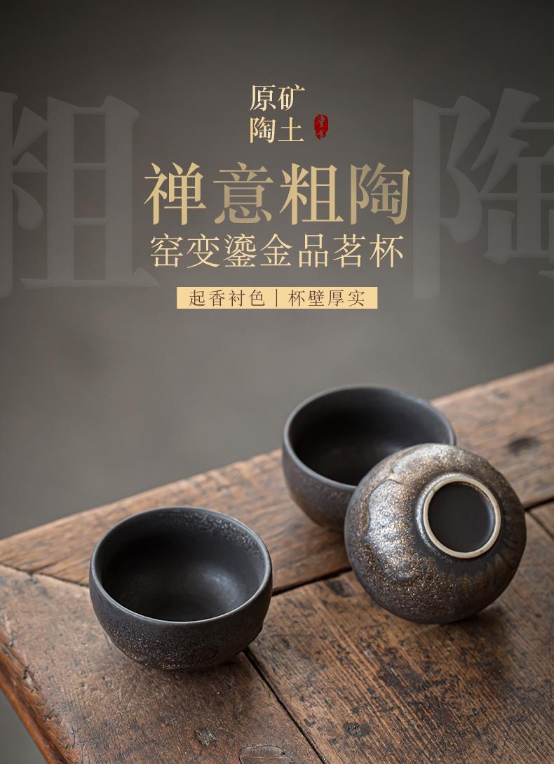 Manual fine gold coarse pottery ceramic cups single CPU antique Chinese pottery clay large kung fu tea set unglazed master CPU