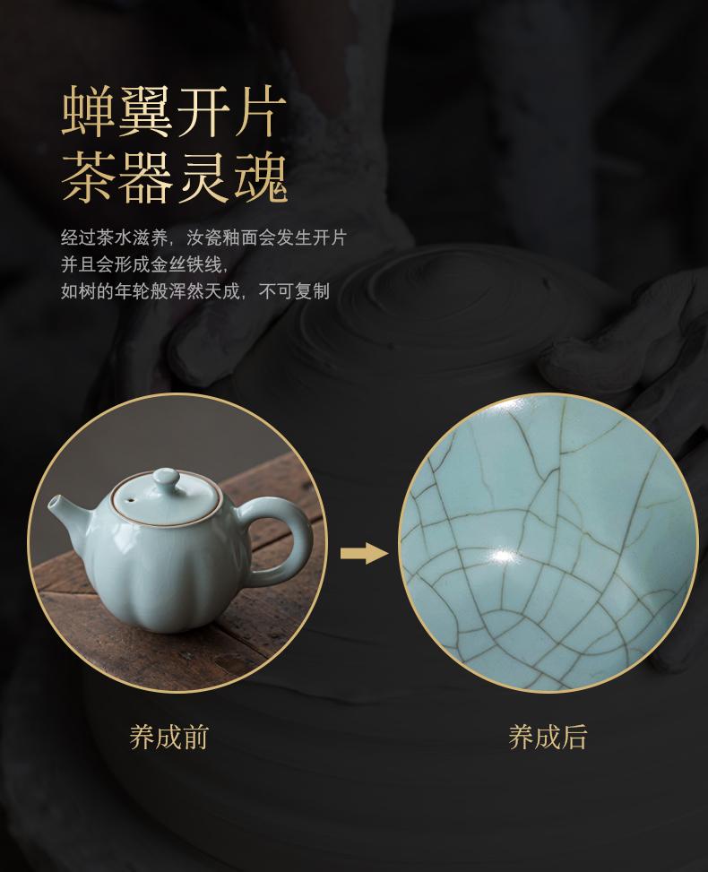 汝窯南瓜壺景德鎮泡茶壺單壺陶瓷復古手工汝瓷原礦釉青瓷開片茶具
