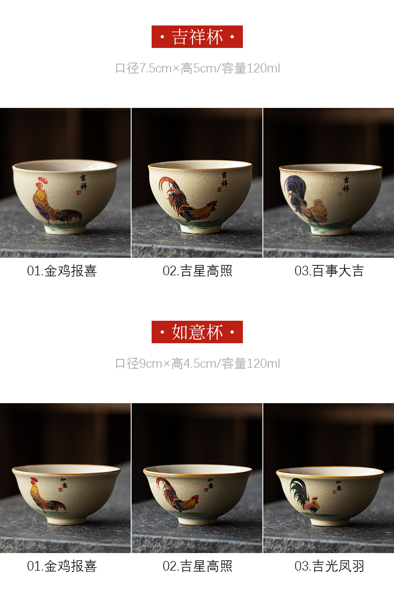Earth story jingdezhen coarse tao kung fu tea set hand - made ceramic cups sample tea cup master cup single cup chicken cylinder cup