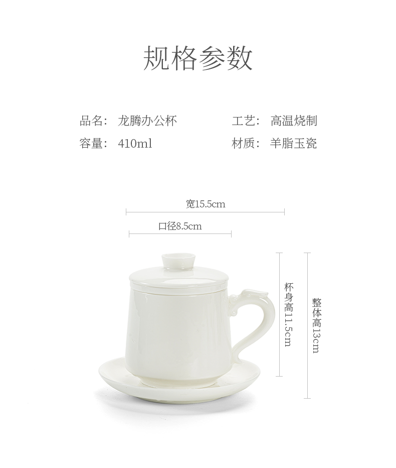 Dehua suet jade cup with cover glass white porcelain ceramic cups set office and household gifts custom