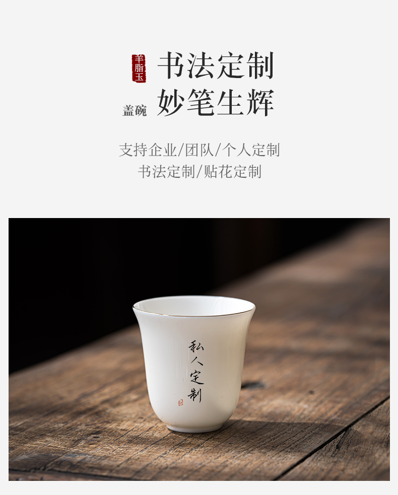 Dehua suet jade white porcelain fragrance - smelling cup poly real incense ceramic kung fu tea cups individual cup of jade porcelain master CPU