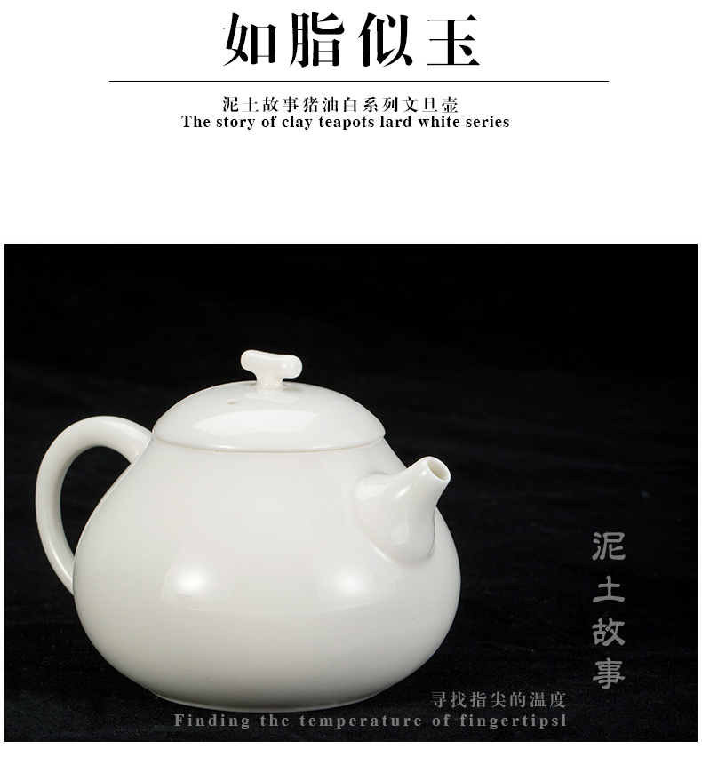Dehua lard white porcelain teapot pomelos pot of Dehua white porcelain teapot ceramic teapot kung fu tea pot