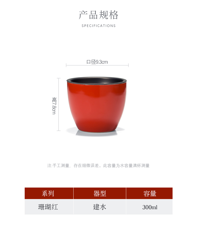 Jingdezhen coral red tea tin on water wash water jar tea wash to small ceramic household Japanese cup hot wash barrels