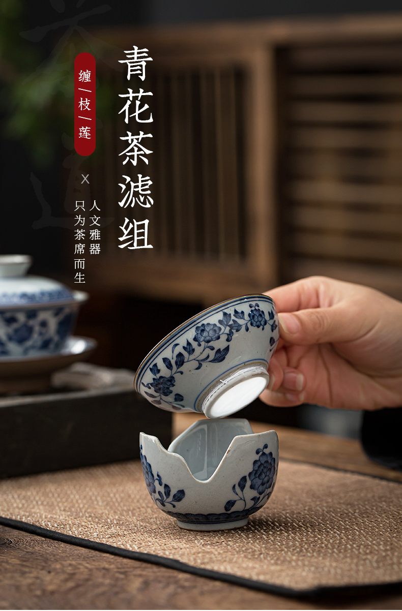 Blue and white tea) exchanger with the ceramics filter separator creative kung fu tea accessories make tea tea strainer