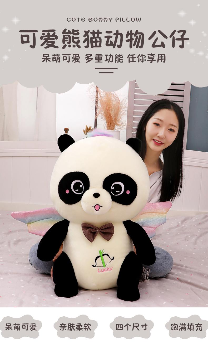 佈谷林~可愛網紅大熊貓公仔毛絨玩具超萌布娃娃兒童安撫玩偶女孩生日禮物