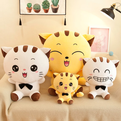 Cute cat doll plush toy cloth doll doll sleep bed pillow girl child birthday gift boy