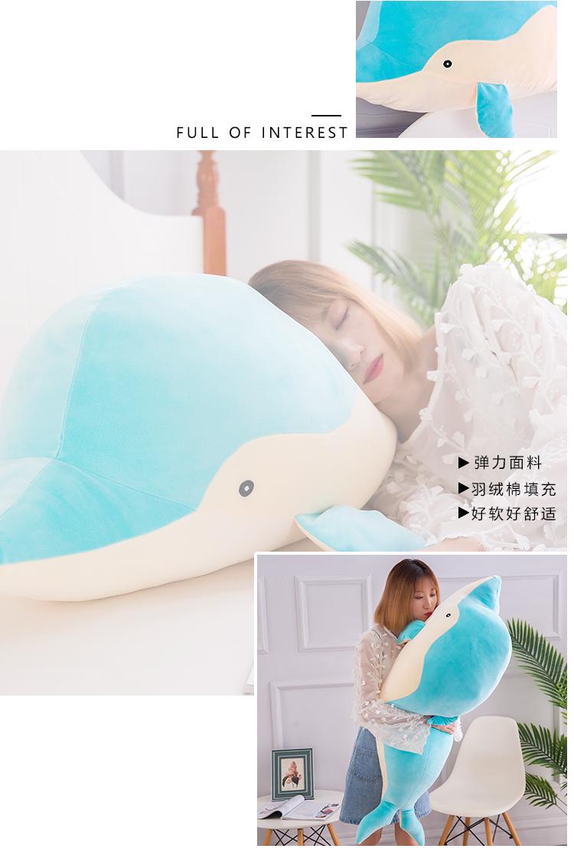 佈谷林~海豚毛絨玩具公仔床上睡覺抱枕玩偶可愛懶人長條枕布娃娃女生禮物
