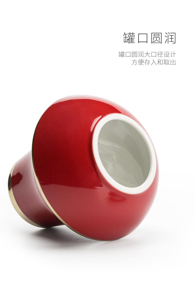 茶叶罐红色婚庆用品结婚双喜糖罐陪嫁伴手礼物送人实用陶瓷密封罐