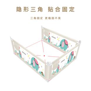 【欢喜鸟旗舰店】精选宝宝床边围栏护栏