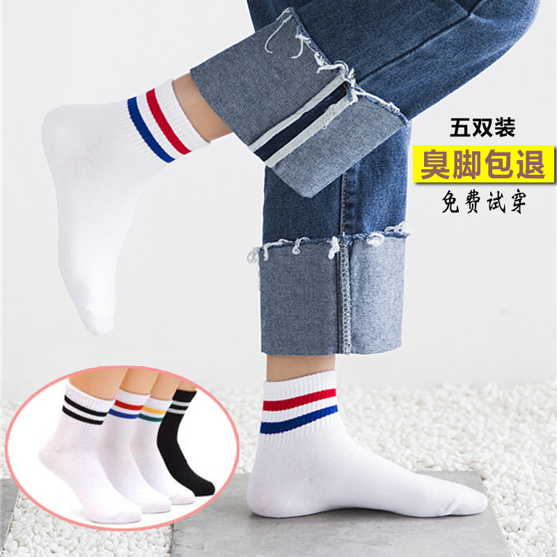 Sports socks men in the tube cotton trend college wind autumn and winter four seasons youth high school students children deodorant stripes