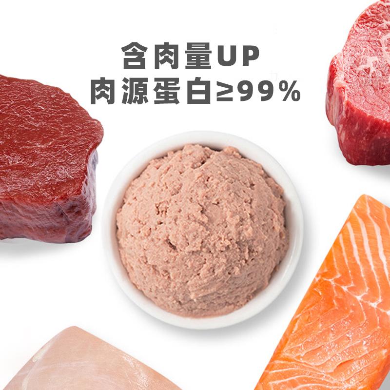 【双11预售抢先购】有鱼UP小扁罐猫零食24罐