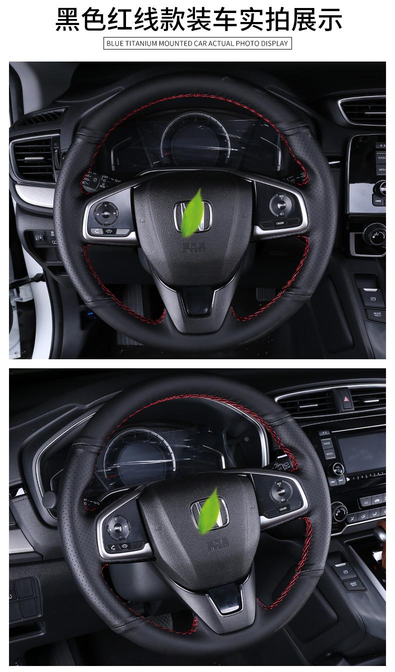 Bao da vô lăng loại khâu tay Honda CR-V 2017 - 2019 - ảnh 11