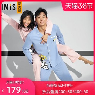 Amour love beautiful pajamas women's spring and autumn thin cotton feeling couples home suit IM46ANV6