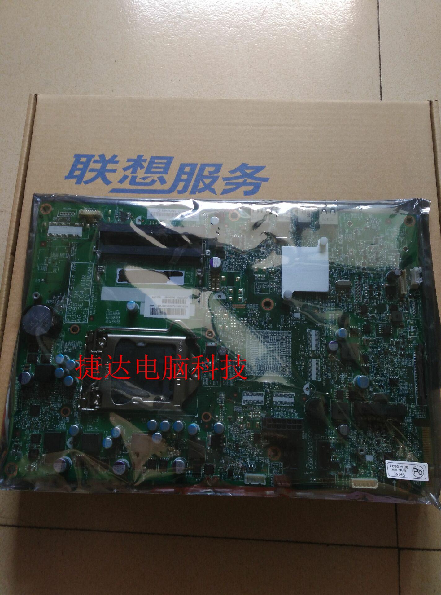 Материнская плата OTHER  Lenovo S710/S510 03T9013 PIB65F