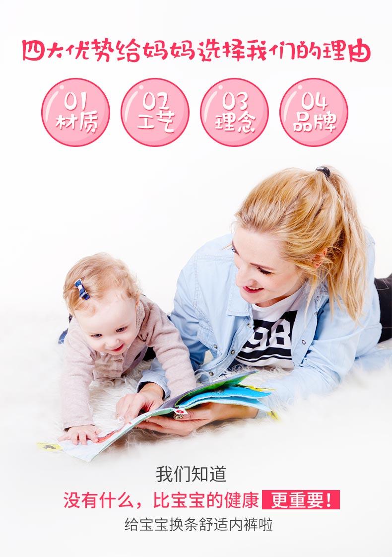 纯棉女童小内裤平角1女宝宝2小童3女孩100%全棉4儿童5四角短裤6岁商品详情图