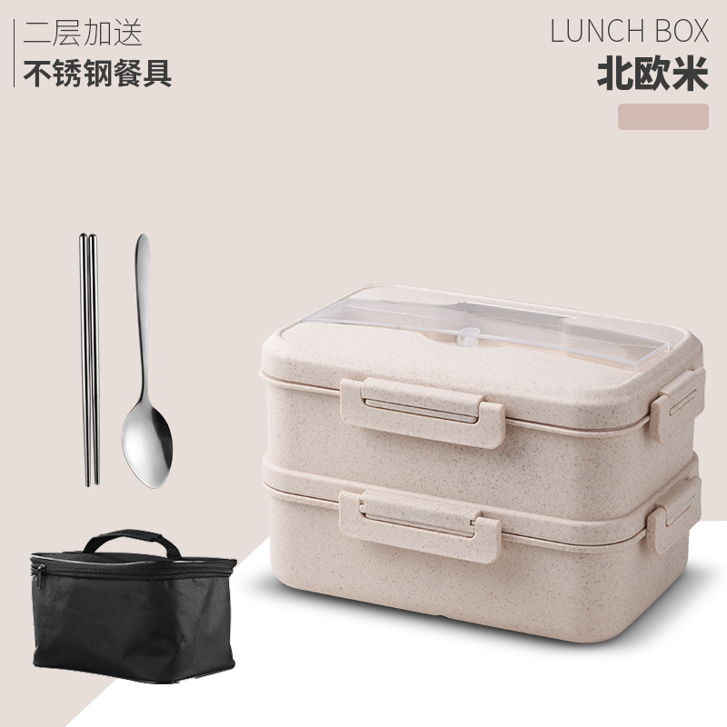 DOUBLE LAYER 2000ML NORDIC RICE + INSULATION BAG (SEND TABLEWARE + SPONGE)