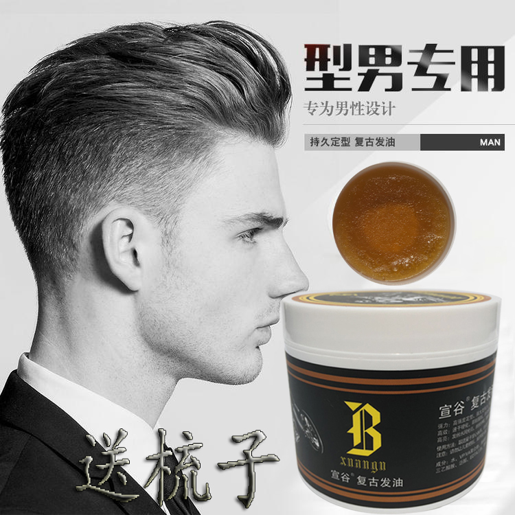 Hair Styling Oil Men Usd 21.54 Oil Hair Wax For Men Retro Hair Oils Hair Styling Hair .
