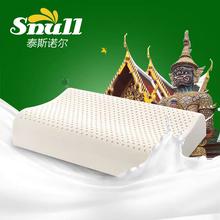 泰斯诺尔泰国进口天然乳胶枕头