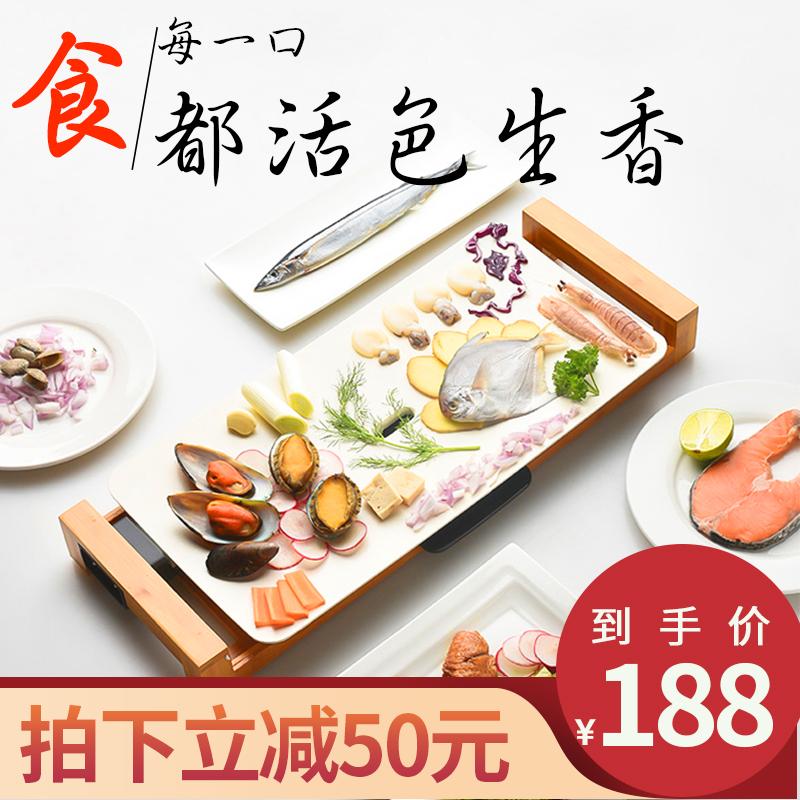 日式烧烤炉家用陶瓷铁板烧盘无烟韩式电烤盘烧烤不粘锅电烤肉机
