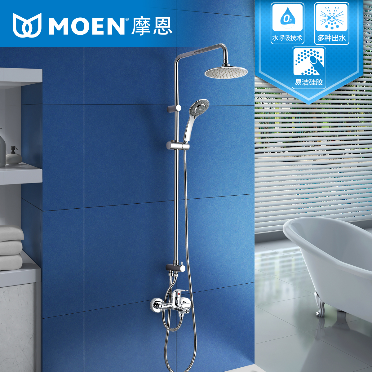 MOEN Moen shower set copper body hot and cold mixing valve bathtub ...
