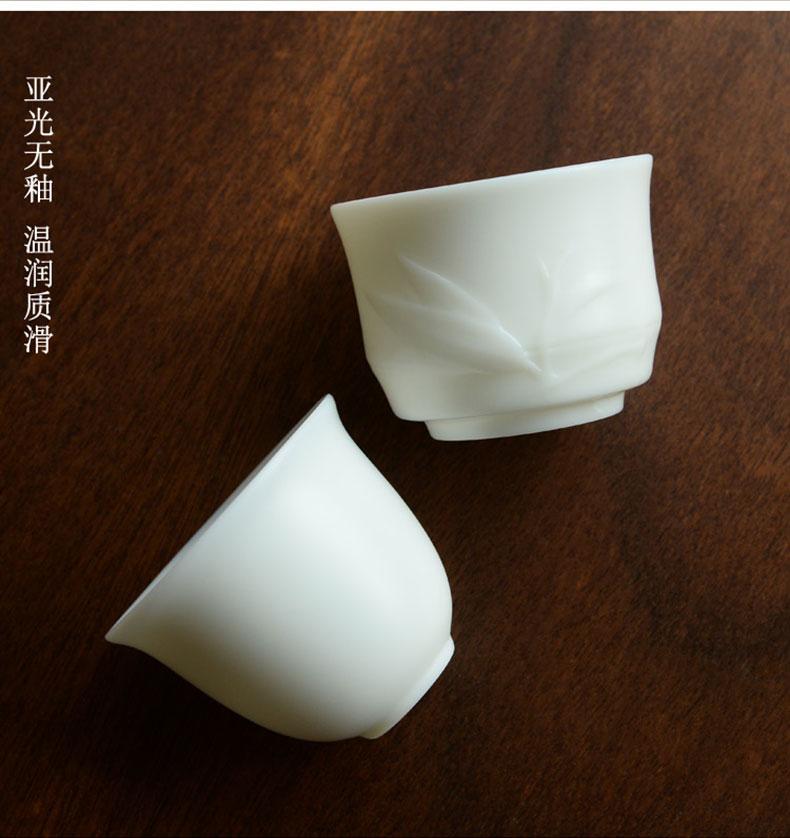 """Precious little Chinese dehua white porcelain suet jade porcelain sample tea cup by hand ceramic cups of kung fu tea master CPU"