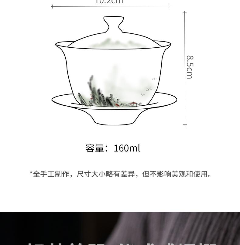 """Precious little hand - made aoyama, abbreviation suet jade white porcelain three tureen high - end kung fu tea cup bowl is home"