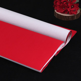 Large sheet of red paper with paper-cut wholesale married thick flooring press covers calligraphy writing paper couplets paper cinnabar