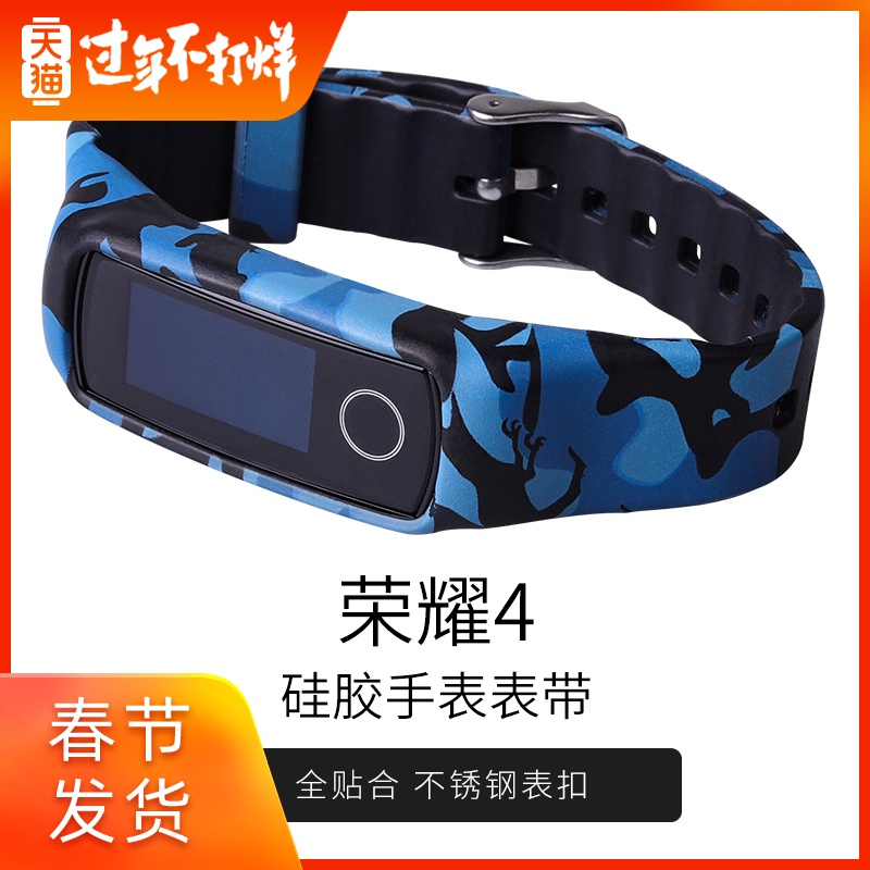 Courtesy of Huawei Glory Bracelet 4 Wristband Glory Bracelet 4 Strap Standard Universal NFC Smart Sports Bracelet Replacement Belt 4 Generation Wristband Custom Non-Original
