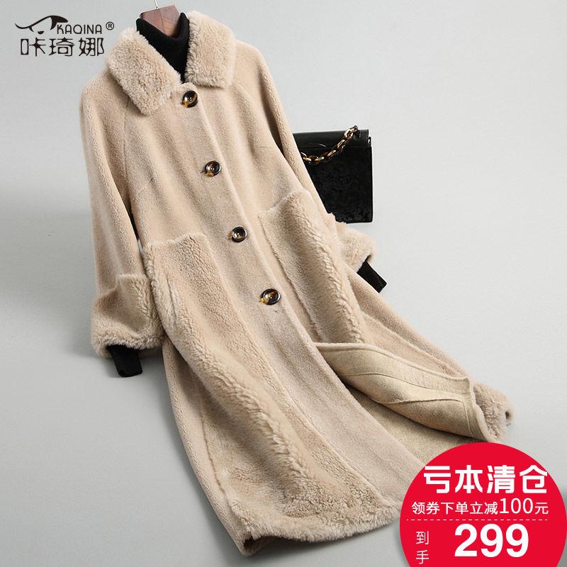 咔琦娜复合皮草羊毛女士颗粒新款一体皮毛外套中长款海宁反季大衣