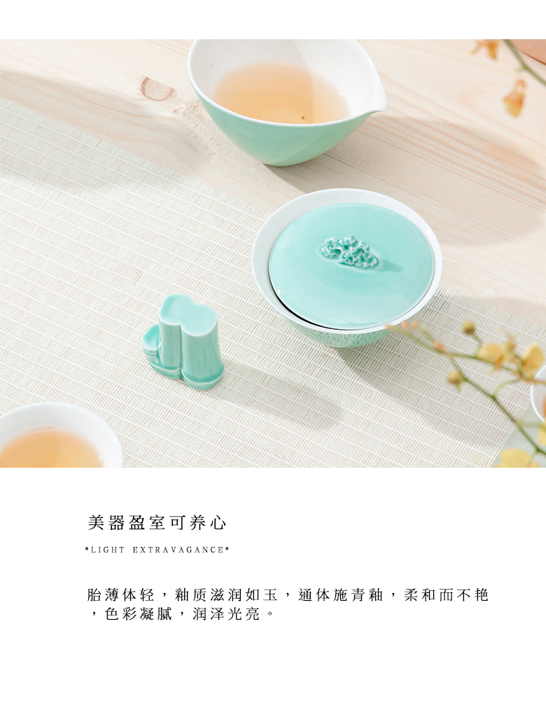 "The Self - ""appropriate content iris the qing jingdezhen manual tureen single Japanese tea cups to use kung fu tea set"