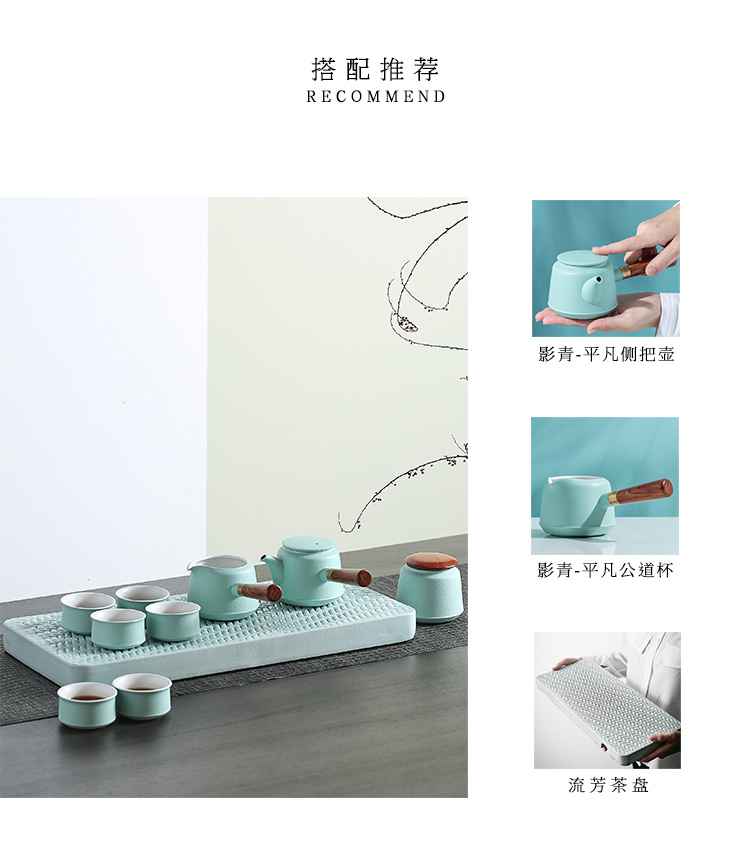 "The Self - ""appropriate content caddy fixings receives a Japanese contracted and I pure color jar ceramic small seal tea storage tanks"