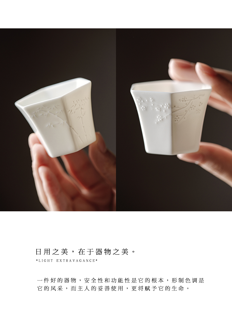 """The Self - """"appropriate content manually jade porcelain masters cup kung fu tea set embossment sample tea cup thin foetus single cup small tea cups"""