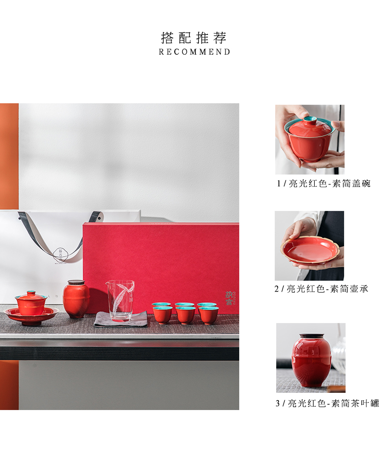 "The Self - ""appropriate for the content of the Forbidden City, red Chinese kung fu master of jingdezhen ceramic cups cup cup sample tea cup but small tea cups"